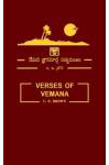 Telugu versus of Vemana by C P Brown