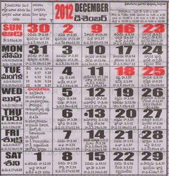 Click here to download Telugu Calendar for the month of December 2012