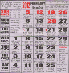 Click here to download Telugu Calendar for the month of February 2012