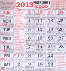 Click here to download Telugu Calendar for the month of February 2013