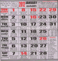 Click here to download Telugu Calendar for the month of January 2012