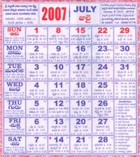 Click here to download Telugu Calendar for the month of July 2007
