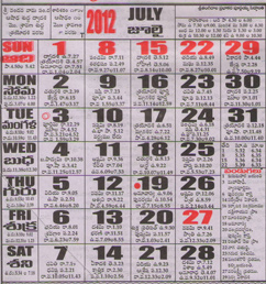 Click here to download Telugu Calendar for the month of July 2012