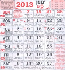 Click here to download Telugu Calendar for the month of July 2013