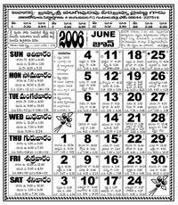 Click here to download Telugu Calendar for the month of June 2006