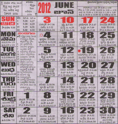 Click here to download Telugu Calendar for the month of June 2012
