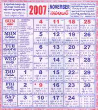 Click here to download Telugu Calendar for the month of November 2007