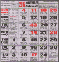 Click here to download Telugu Calendar for the month of November 2012