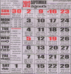Click here to download Telugu Calendar for the month of September 2012